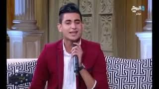 اغاني حصرية يحيي علاء | ياغصن بان| لايف في القاهرة اليوم تحميل MP3