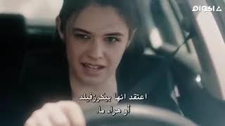 فلم رعب رهيب اجنبي مترجم 2020  افلام مصاصي الدماء 2020 // +18 فيلم رعب خطير / كامل مترجمة بجودة HD