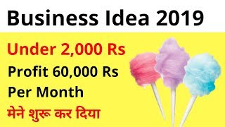 Earn 60,000 Rs Per Month || New Business Ideas 2019 India