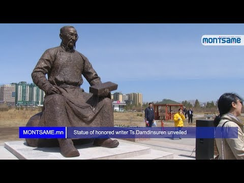 Statue of honored writer Ts.Damdinsuren unveiled
