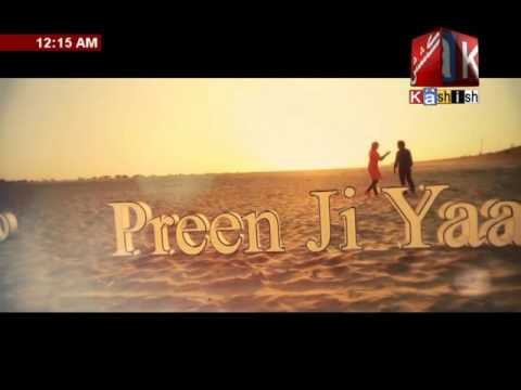 Download Kashish Tv Song Preen Ji Yaad Satae By Ghulam Ali Samoo HD Mp4 3GP Video and MP3