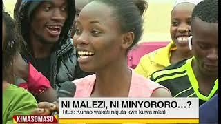 Baadhi ya watoto wanaomba kupewa uhuru, kunazo baadhi ya adhabu zinazotiliwa shaka | Kimasomaso