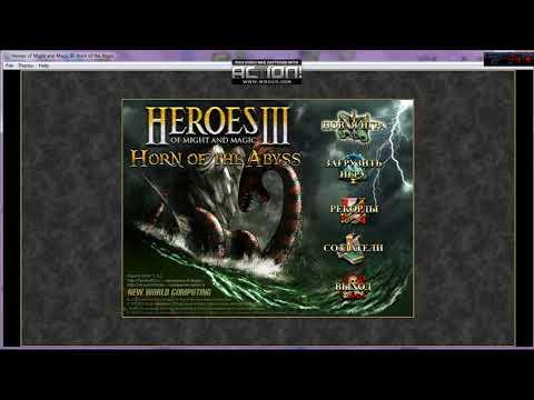 Характеристики герои меча и магии 3