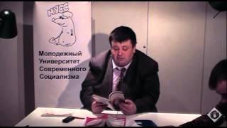 """""""Изменения российского законодательства, ущемляющие свободу собраний"""" Эдуард РУДЫК"""