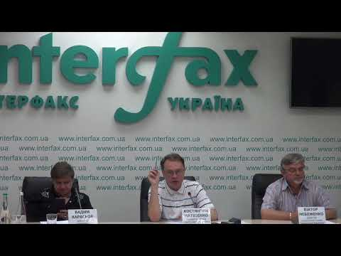 Interfax-Ukraine to host press conference entitled 'Snap Parliamentary Elections: Main Intrigue and Key Rivals'