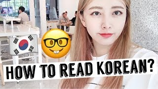 How to read Korean in a few minutes!ㅣWooLara