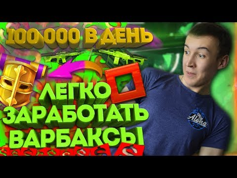 Сбербанк брокер 149 руб