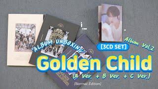 [Ktown4u Unboxing] Golden Child- Album Vol.2 [Game Changer] (Normal Edition) 🎲