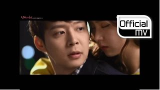 [MV] Jemini(제미니) _ I'll pray everyday(난 오늘도) (Girl Who Sees Smell(냄새를 보는 소녀) OST Part. 4)