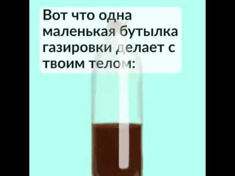 Може да повиши кръвната захар поради като антибиотици