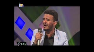 تحميل و استماع عيونك - حسين الصادق - أغاني وأغاني - رمضان 2017 MP3