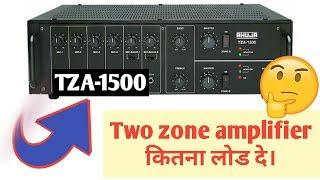 AHUJA SSA250M vs SSA250DP vs BR 250M Booster power