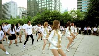 AOA   ELVIS FLASH MOB EVENT