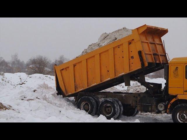 А куда снег везти?