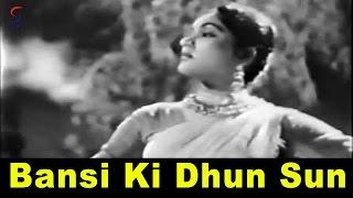 Bansi Ki Dhun Sun | Lata Mangeshkar | Taj @ Pradeep Kumar