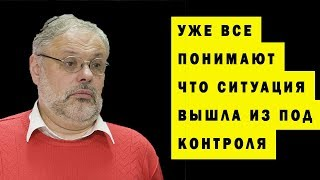 ПАНИКА МИРОВЫХ ЭКОНОМИЧЕСКИХ ЭКСПЕРТОВ КРИЗИС НЕИЗБЕЖЕН ХАЗИН НОВОЕ 2018