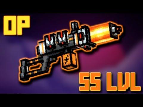 55 Lvl - Plasma Rifle | Very OP | Pixel Gun 3D
