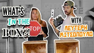 What᾽s In The Box | Lefteris Prg