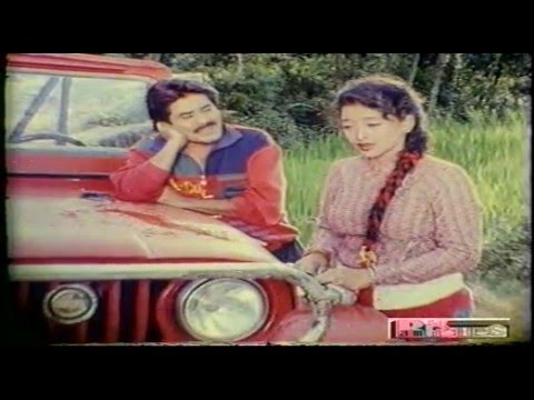 Nirmohi | Nepali Movie | Part One