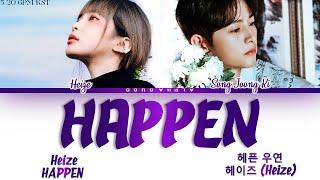 HEIZE (헤이즈) - 'HAPPEN' [헤픈 우연] Color Coded Lyrics/가사 [Han|Rom|Eng]