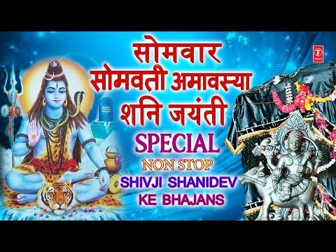 Download T Series Bhakti Sagar Best Collection I Morning Time