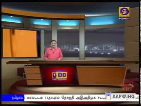 Vel Tech Inter University Kabaddi Tournament 2019 for Women Podhigai News release