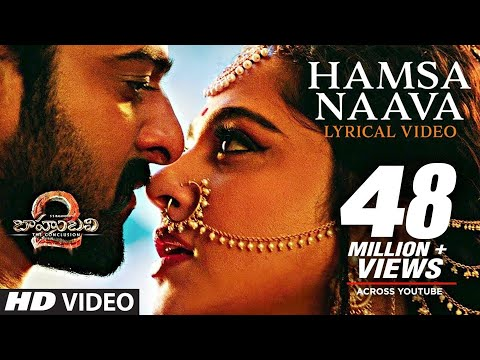 Hamsa Naava Full Song With Lyrics – Baahubali 2 Songs   Prabhas, Anushka, MM Keeravani