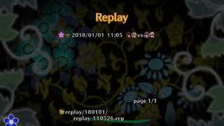 Touhou 15.5 ~ Antinomy Of Common Flowers ~ Vs.com (Lunatic)