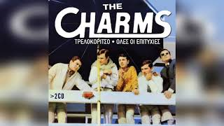 The Charms - Το τρελοκόριτσο | Official Audio Release