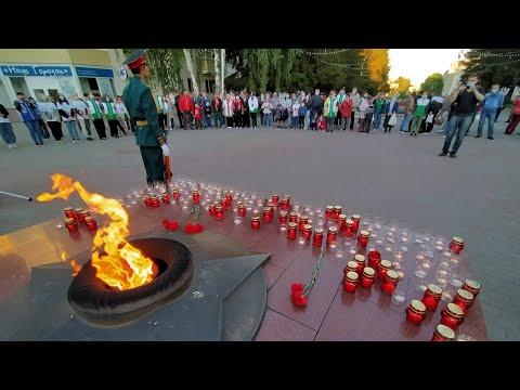 В Кургане прошла акция «Свеча памяти»