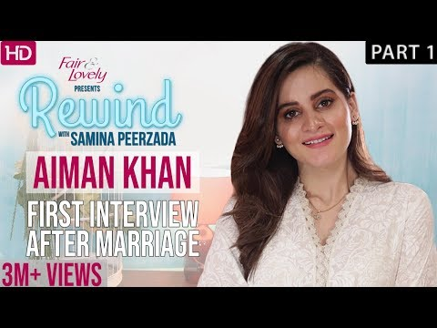 Aiman Khan On How Life Changed After Marriage | Part 1 | Rewind With Samina Peerzada