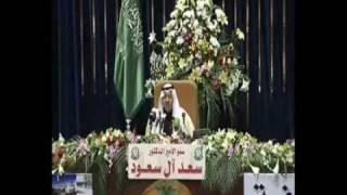 ذنوب الجفا : سعد آل سعود تحميل MP3