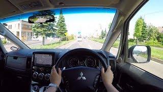 【Test Drive】2018 MITSUBISHI DELICA D5 ACTIVE GEAR Diesel 4WD - POV City Drive