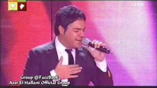 تحميل اغاني عاصي الحلاني - نيالك يا هوا  2011   Assi El Hallani - Naylak Ya Hawa MP3