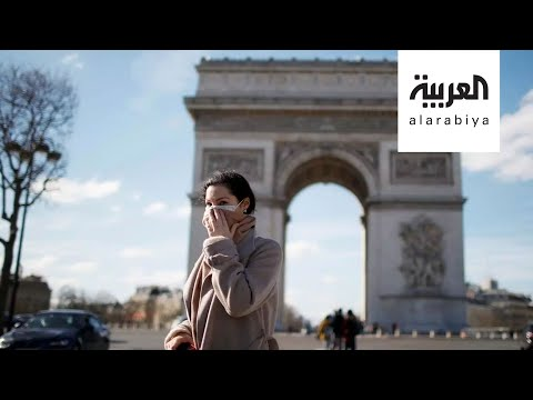العرب اليوم - شاهد: الشرطة تستخدم مكبرات الصوت لتذكير الفرنسيين بالتباعد الاجتماعي
