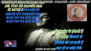 Hum Tumse Juda Hoke Mar Jayenge - Karaoke With Scrolling