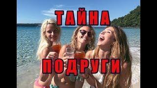 ФИЛЬМЫ 2017 КРАСИВАЯ ИЗЫСКАННАЯ МЕЛОДРАМА«Тайна Подруги» ❤ Премьера  Для Взрослых Русские Мелодрамы