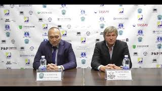 Пресс-конференция ХК «Алтай Торпедо» - ХК «Астана»(30.06-1.10.18)