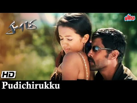 Pudichirukku - Saamy Tamil Movie Song | Hot Trisha, Vikram