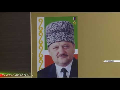Минобр Чечни договорился о сотрудничестве с финскими коллегами