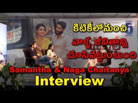 Samantha and Naga Chaitanya Interview About Majili