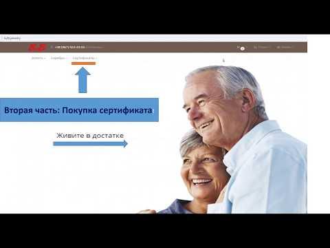 В2В регистрация на новом сайте