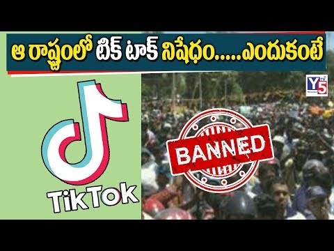 Is Tik Tok App Banned ? | Tamil Nadu Govt to Approach Centre