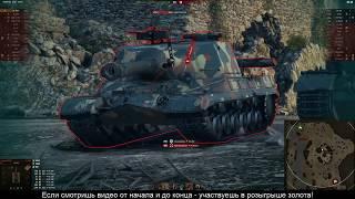 ПОДАРКИ ГЕНЕРАЛАМ НА 9 МАЯ В World of Tanks! ХАЛЯВА ОТ WG