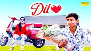 Dil | R.K Singh | Preeti Kaushik | Ravi Ladpuriya | Latest New Songs 2019 | Trimurti