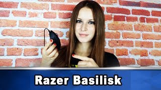 Razer Basilisk: FPS Gaming mouse
