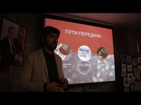 Вирусный гепатит с код