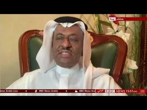 لقاء د.محمد الصبان في اخبار قناة بي بي سي عربية حول ضريبة القيمة المضافة في السعودية والحاجة اليها