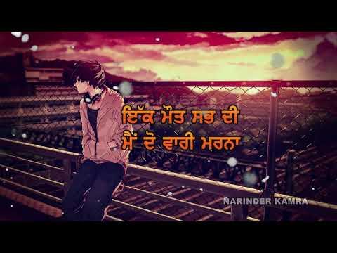 heart Touching   Bhulekhe   Ranjit Rana Punjabi Sad Song