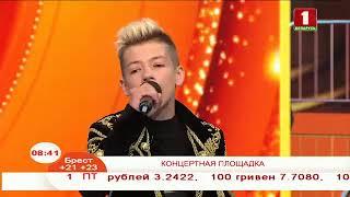 Артем Скороль с песней группы ABBA
